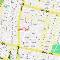 لوله بازکنی خیابان تهرانسر
