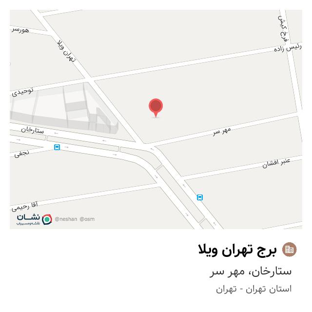 لوله بازکنی تهران ویلا